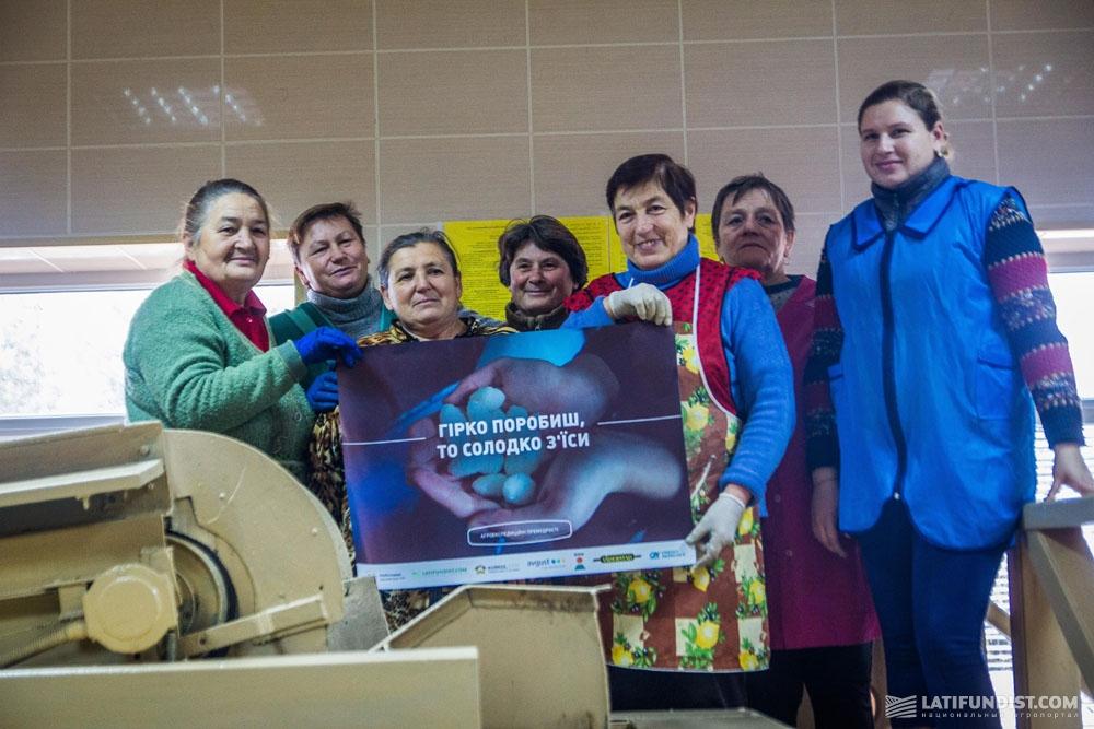 Коллектив лаборатории свеклоприемника Ильинецкого сахарного завода